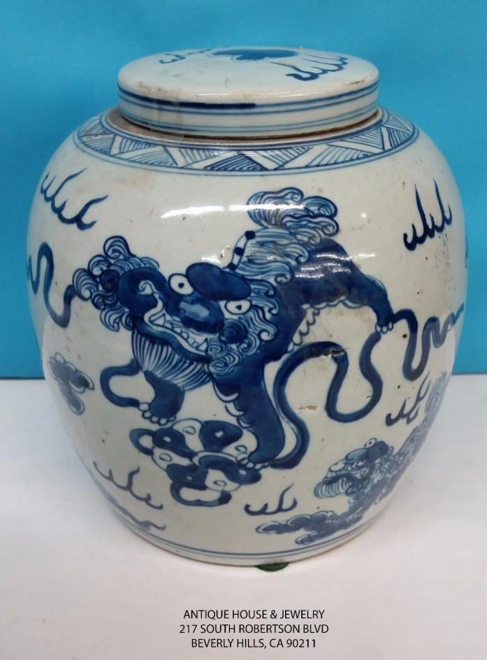 Large Chinese Porcelain Vase Depicting a Dragon In The Clouds