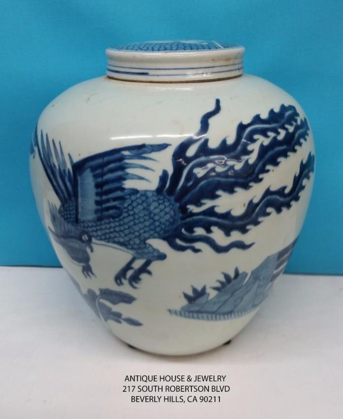 Antique Chinese Porcelain Jar Depicting Mythical Bird or Phoenix