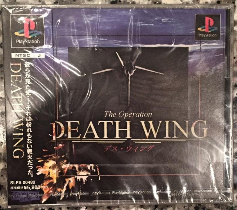 DEATH WING (PLAYSTATION - JAPAN) BRAND NEW SEALED - FREE U.S. SHIPPING
