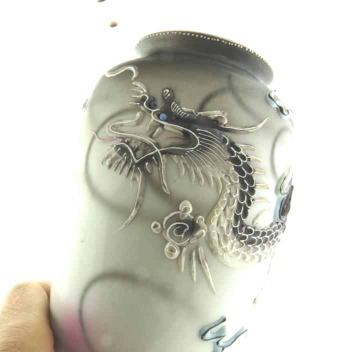 Antique Dragon Ware Vase Porcelain Handmade 3.5x6