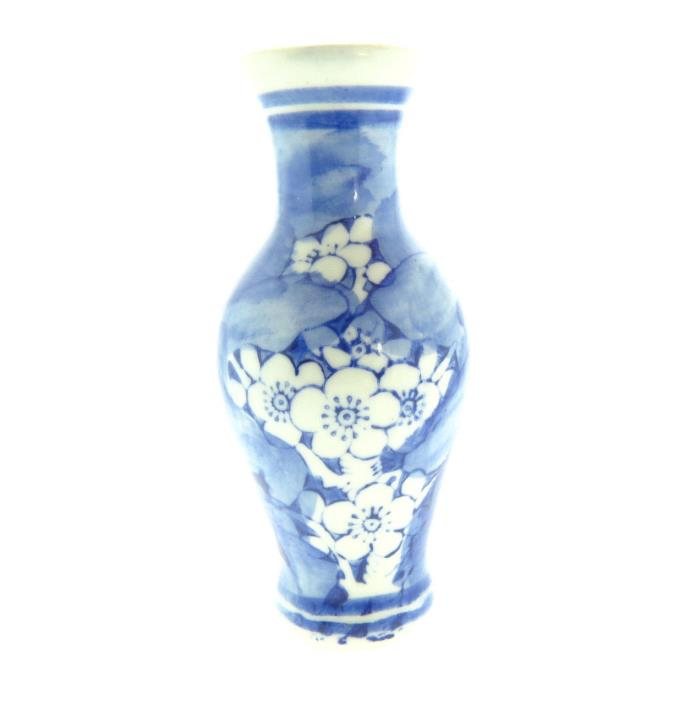 Vintage Chinese Hand Painted Miniature Vase Blue Floral 1.75x3.75