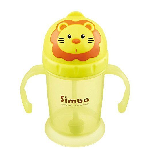 Simba Flip-It Straw Training Cup Easy Grip Lion New 6+ Months BPA Free Yellow