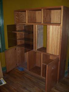 Entertainment Center (Memphis)