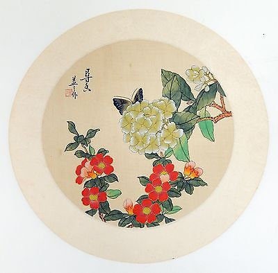 Butterfly Floral Chinese Silk Painting Signed Stamped Circle Mid Century