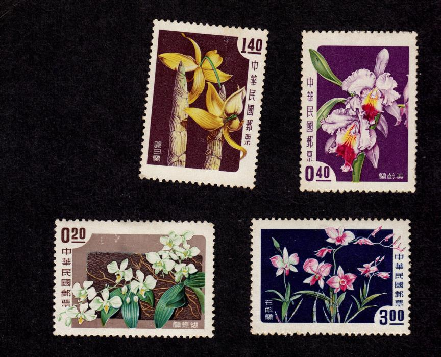China stamps - complete 1958 MLH set of 4 - Scott #1189-1192 - Orchids - nice !!