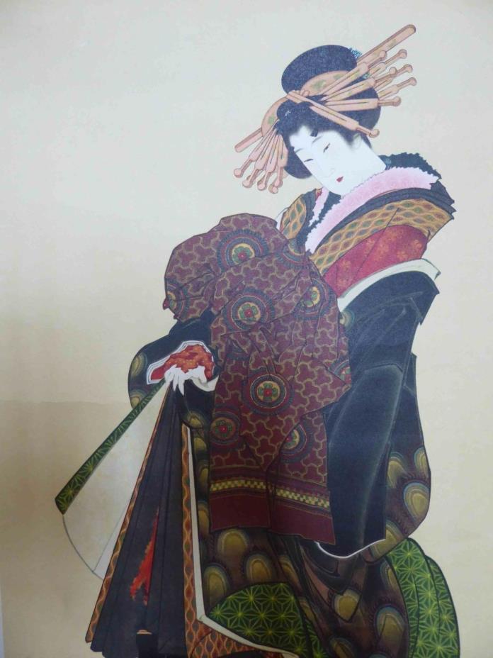 KATSUSHIKA HOKUSAI - RARE Vintage