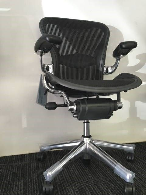 Executive  Fully-Adjustable Size B Lumbar Support Aeron Chair