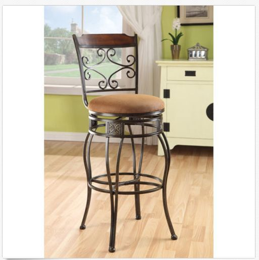 Kitchen Barstools Counter Height Chair Swivel Bar Stool Dining Room Set of 2 New
