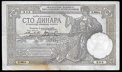 Worl Paper Money - Yugoslavia 100 Dinara 1929 P27 @ Crisp F-VF Ref. #943