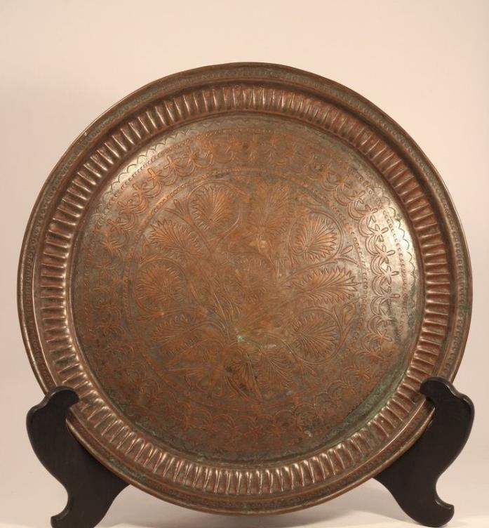 15-18th c Persian large and Heavy Copper serving Tray