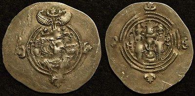 Sasanian Kings, Khusro II AR Drachm