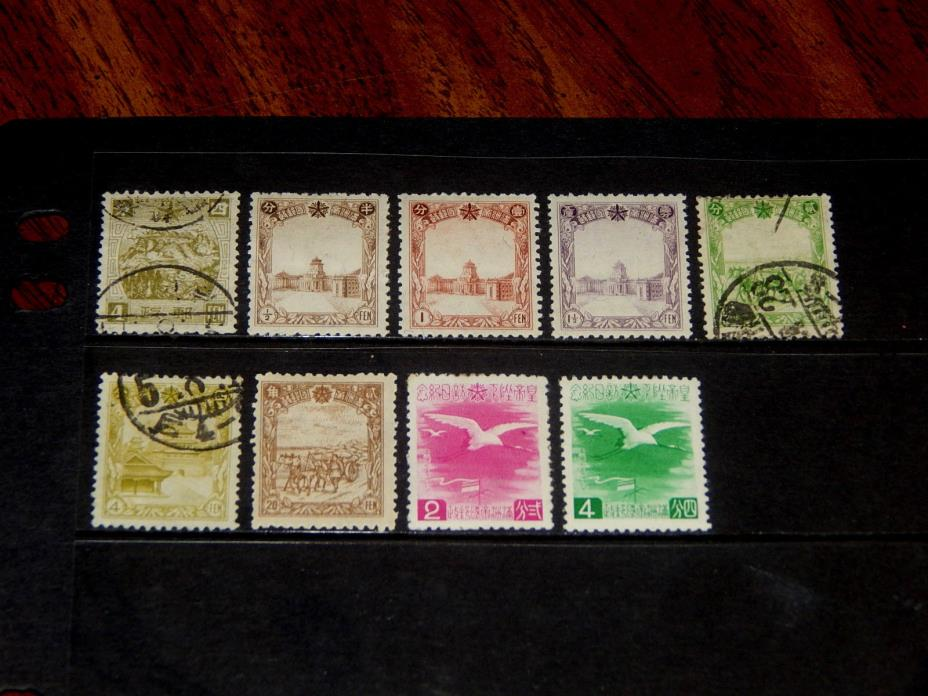 Manchukuo stamps - 9 mint hinged and used early stamps - super !!