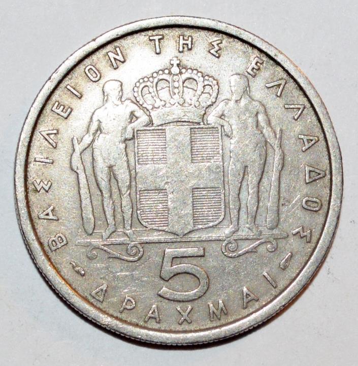 1954 GREECE coin 5 APAXMAI world foreign FINE COLLECTIBLE