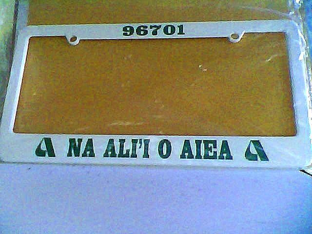 New Aiea Na Ali'i Car License Plate Frame hawaii high school
