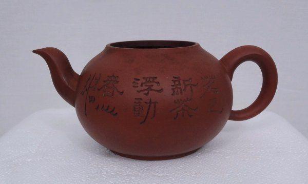 Beautiful Antique Chinese Yixing Zisha Clay Teapot