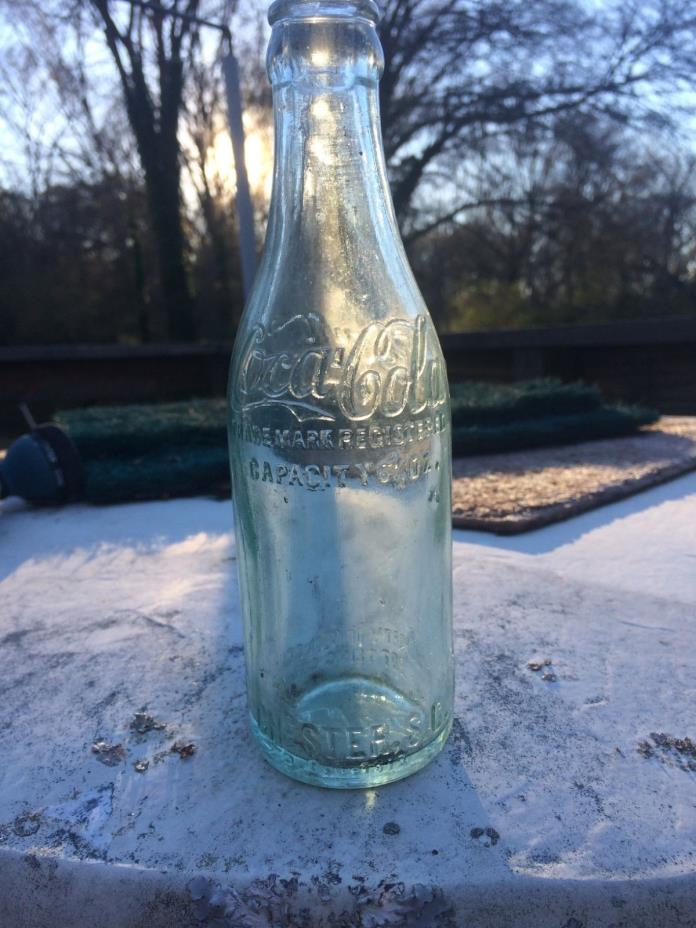 Very first one straight sided ever madeSTRAIGHT SIDE COCA COLA BOTTLE