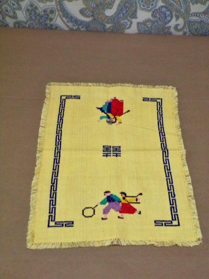 92416-07-B One Vintage small cross stitch kitchen towel / wall decor collectable