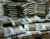 Arizona Asset Search $. - Price: .