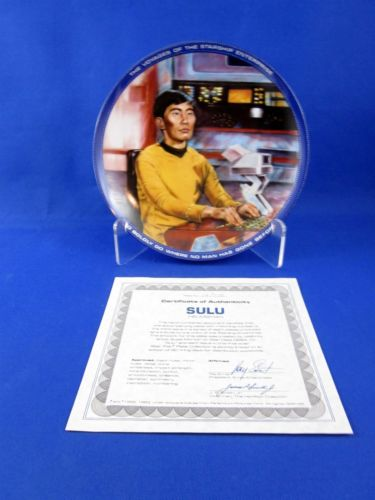 Vintage Star Trek Hamilton Collection Plate Sulu