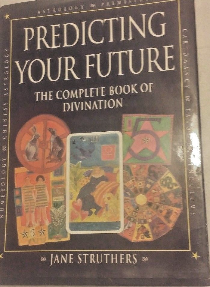 PREDICTING YOUR FUTURE BY JANE STRUTHERS