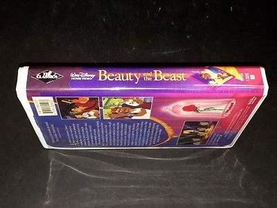BLACK DIAMOND DISNEY CLASSIC BEAUTY & THE BEAST VHS + INSERTS ~ VHS HOLY GRAIL!