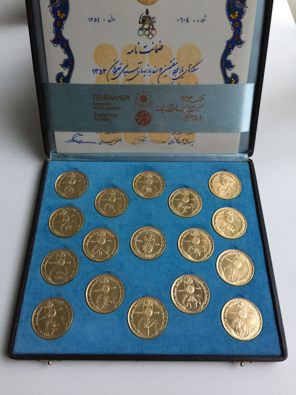 P2151] PAHLAVI 7TH ASIAN GAMES TEHRAN SH1352 (1974) COMPLETE SET OF 17 GOLD COIN