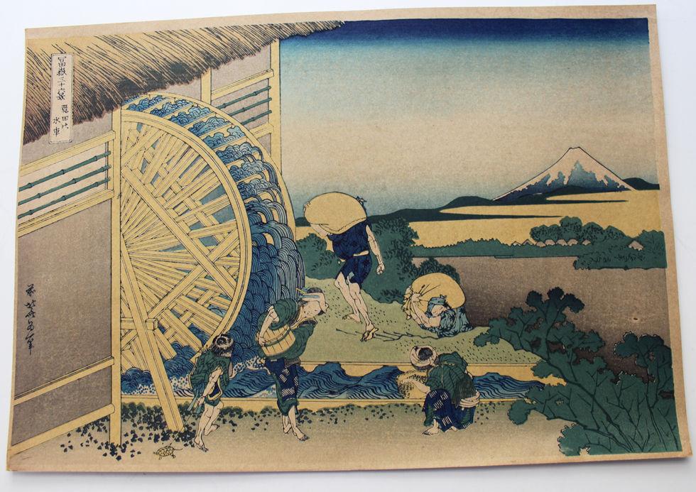 Vintage Hokusai Katsushika Woodblock Print Watermill at Onden 46 Views Mt Fuji