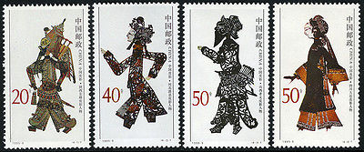 China PRC 2571-2574, MNH. Shadow Play. Costumed characters, 1995