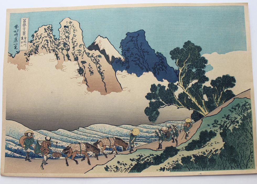 Vintage Hokusai Katsushika Woodblock Print The Back of Fuji  46 Views Mt Fuji