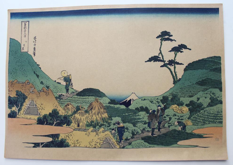 Vintage Hokusai Katsushika Woodblock Print Below Meguro 46 Views Mt Fuji