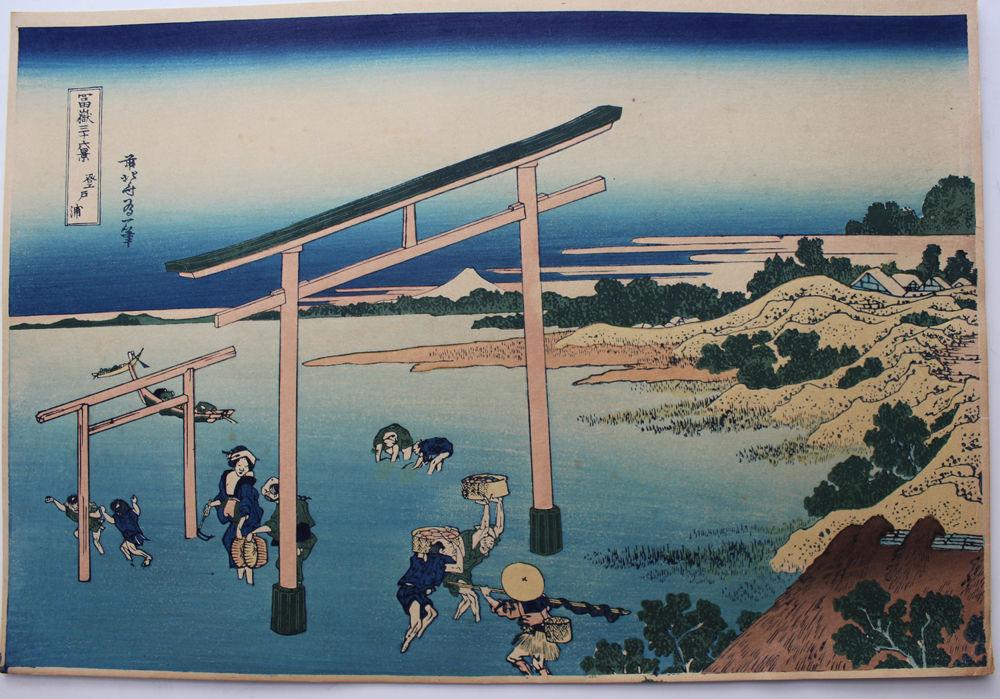 Vintage Hokusai Katsushika Woodblock Print Bay of Noboto 46 Views Mt Fuji Japan