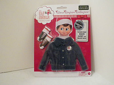 THE ELF OF THE SHELF CLAUSE COUTURE COLLECTION - SLEIGH RIDER DENIM JACKET NEW