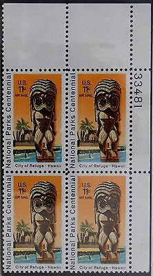 Air Mail C81,C84, C89 LOT of (3) Plate Block of 4, MINT NH  FREE USA SHIPPING