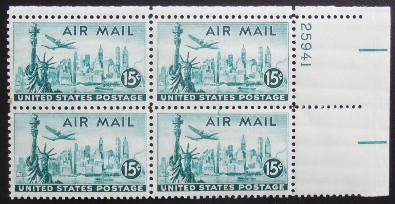 US Air Mail (1) LOT of (3) C35,C80,C86,M NH Plate Blocks of 4,,FREE USA SHIPPING