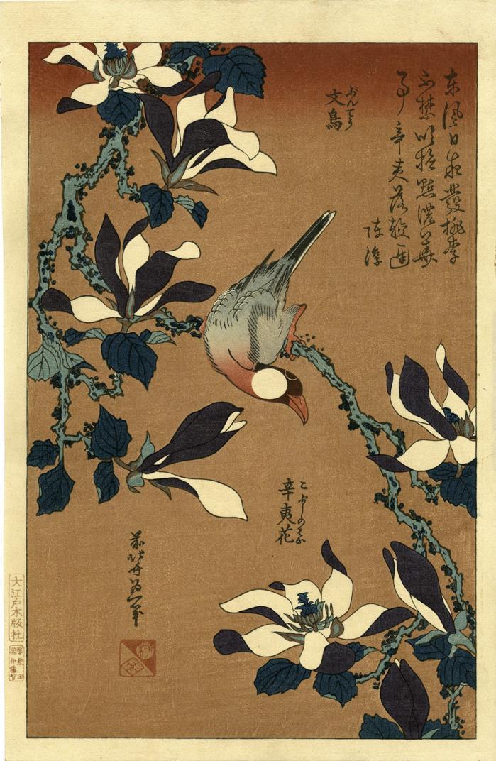"Stunning HOKUSAI woodblock print:  ""JAVA SPARROW AND MAGNOLIA"""