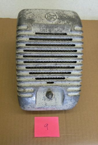 Drive-In Movie Theater Speaker-for restoration (#9)