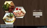 eMenu - Hotel and Restaurant Digital Android Menu Card