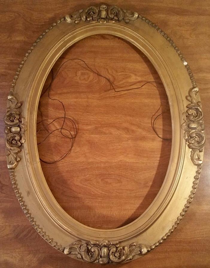 Vintage Gold Gilt Gesso Over Wood Large Oval Picture Frame