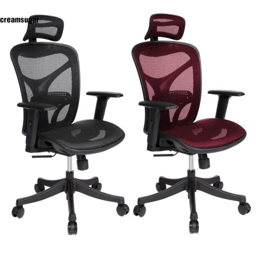 Adjustable Modern Office Ergonomic Mesh Back Computer Chair Home Study Seat CESU