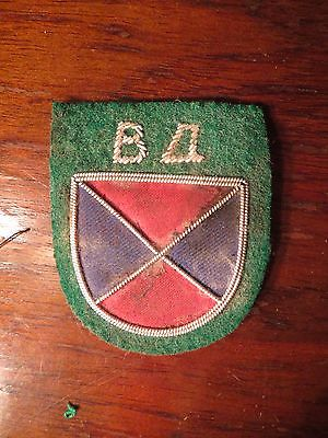 WW2 german cossack volunteer patch (elite divisions).