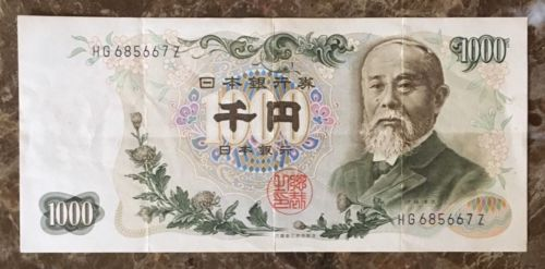 1000 Yen Bank Of Japan Money Nippon Ginko Banknote