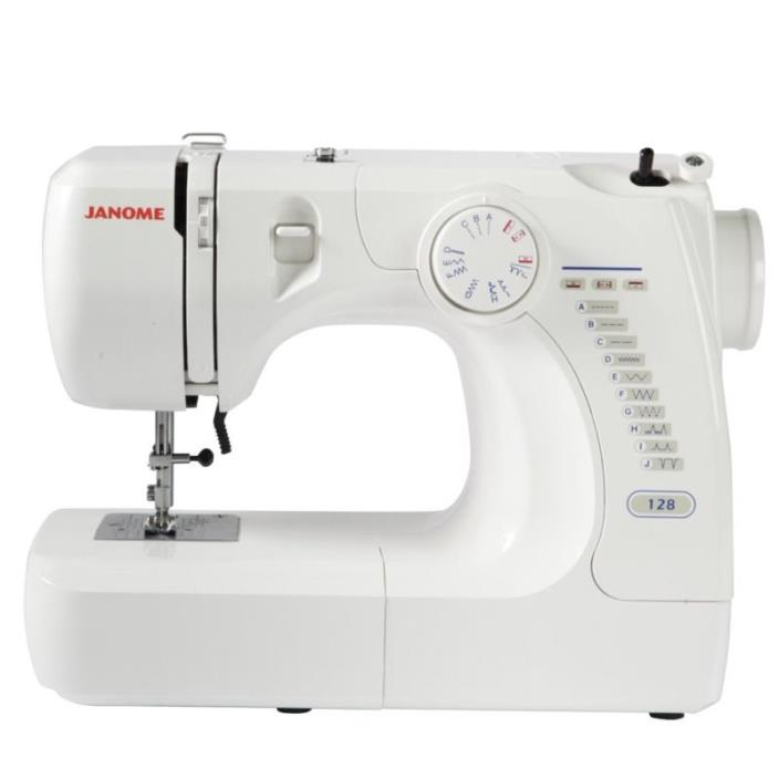 how to change feet on janome dc2050