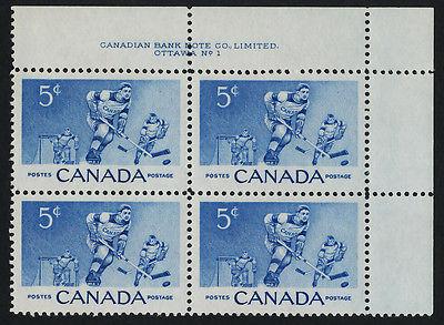Canada 359 TR Plate Block MNH Ice Hockey, Sports