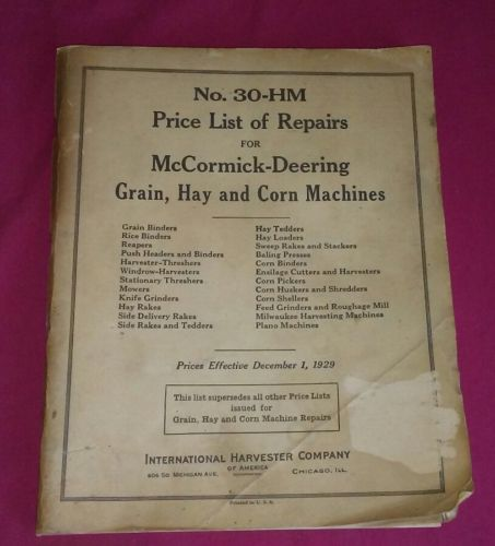 RARE 1920's McCormick-Deering No.30-HM Price List
