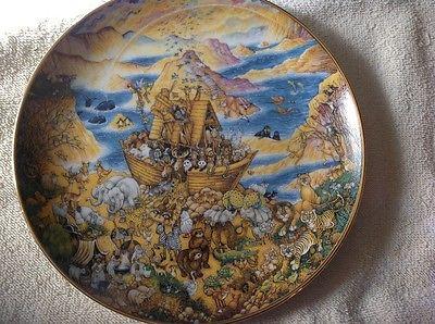 Noah Ark (Two by Two )franklin mint heirloom plate
