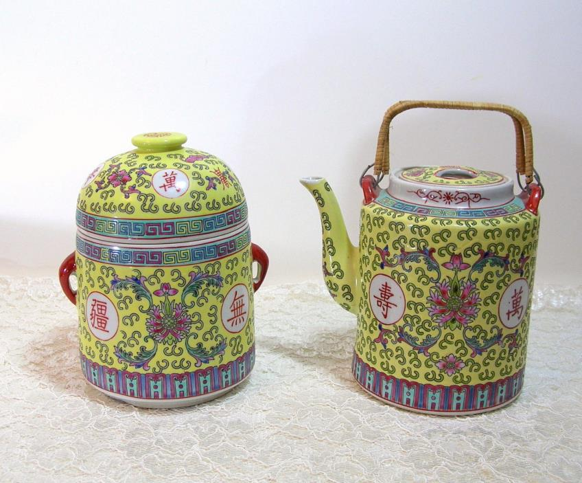 Yellow Oriental Teapot and Tea Canister