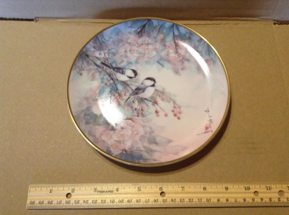 F. Mint J. Cheng Song of the Cherry Blossom Plate LE F1709