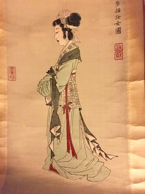 Antique Vintage Chinese Japanese Silk Embroidery Tapestry Oriental Asian Scroll