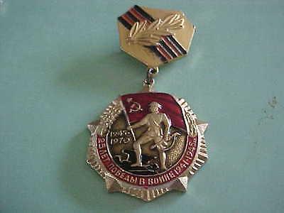 WW 2 RUSIAN MEDAL BADGE