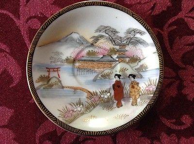 Occupied Japan Ardalt Saucer Hand Painted Geisha Girls Mountain